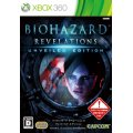 BioHazard Revelations Unveiled Edition