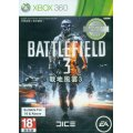 Battlefield 3 (English & Chinese Version) (Platinum Hits)