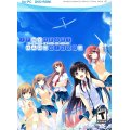 If My Heart Had Wings (DVD-ROM)