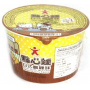 Hello Kitty Dim Sum Noodle - Japanese Curry