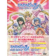 Mermaid Melody Pichi Pichi Pitch Pure DVD Box Vol.2