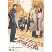 Seoul Raiders [2-Disc Edition] [dts]