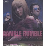 Gamble Rumble (Initial D: Third Stage Theme Song)