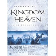 Kingdom of Heaven [4-Disc Boxset Director's Cut Collector's Edition] [dts]
