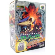 Star Fox 64 [Box Set w/ Rumble Pack]