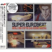 Super Eurobeat Presents Initiald Non-Stop Mix From Keisuke-Selection
