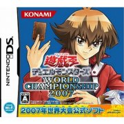 Yu-Gi-Oh Duel Monsters World Championship 2007
