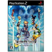 Kingdom Hearts II Final Mix+