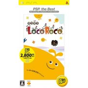 LocoRoco (PSP the Best)
