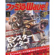 Famitsu Wave DVD [April 2007]