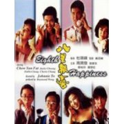 Eighth Happiness [Digitally Remastered] [dts]