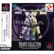 Policenauts Private Collection