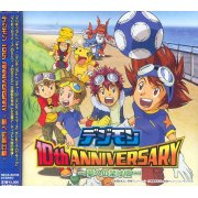 10th Anniversary Best Digimon
