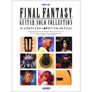 Final Fantasy Guitar Solo Collection