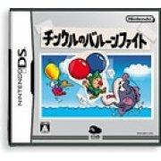 Tingle no Ballon Fight [Club Nintendo Limited Edition]