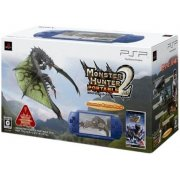 Monster Hunter Portable 2nd Summer Bonus Pack (Metallic Blue)