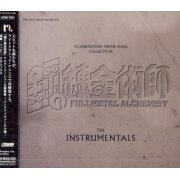 Fullmetal Alchemist Theme Songs The Instrumentals