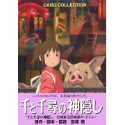 Spirited Away Card Collection