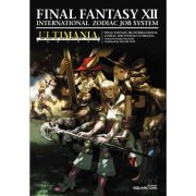 Final Fantasy XII International Zodiac Job System Ultimania