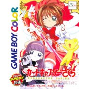 Card Captor Sakura: Itsumo Sakura-chan to Issho 