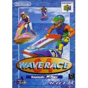 Wave Race 64: Kawasaki Jet Ski
