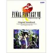 Final Fantasy VIII / Original Soundtrack