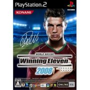 Winning Eleven 2008