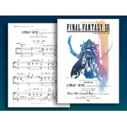Final Fantasy XII Official Piano Sheet