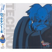 20th Anniversary Rockman 1-6 Techno Arrange Ver.