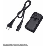 PSP Battery Charger (PSP-330)