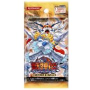 Juushinden: Ultimate Beast Battlers Booster Pack Vol.2