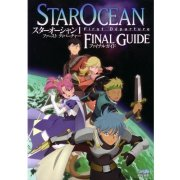 Star Ocean: The First Departure Final Guide