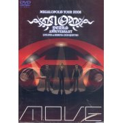 10th Anniversary Megalopolis Tour 2008 Live DVD At Shibuya Club