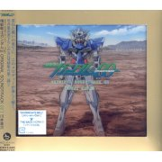 Mobile Suit Gundam 00 Original Soundtrack 2