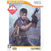 Biohazard 4 Wii Edition (Best Price!)