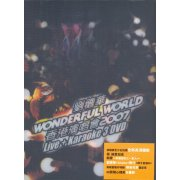 Andy Lau Wonderful World Concert Tour Hong Kong 2007 Karaoke [3DVD] [dts]