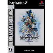 Kingdom Hearts II (Ultimate Hits)