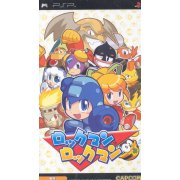 Rockman Rockman (Chinese Version)