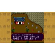 Thumbnail for Tengai Makyou Collection (PC Engine Best Collection)