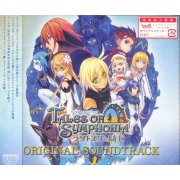 Tales of Symphonia: Knight of Ratatosk Original Soundtrack