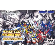 Super Robot Taisen: Original Generation