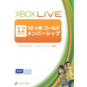 Xbox Live 12-Month Gold Card