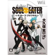 Soul Eater: Monotone Princess
