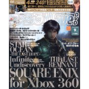 Famitsu Wave DVD [September 2008]