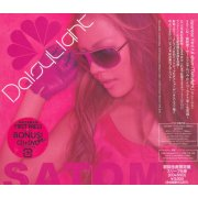 Daisylight [CD + DVD Limited Edition]