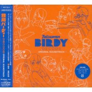 Tetsuwan Birdy Decode Original Soundtrack