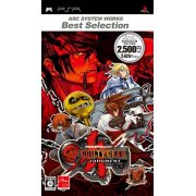 Guilty Gear: Judgment (Arc System Works Best Selection)