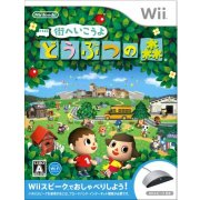 Animal Crossing: City Folk (w/ Wii Speak)
