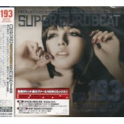 Super Eurobeat Vol.193 - Revival Hits