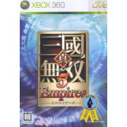 Shin Sangoku Musou 5 Empires